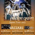 Korpiklaani セットリスト JAPAN TOUR 2017