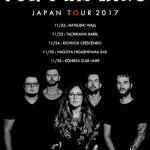 FOR I AM KING 来日 JAPAN TOUR 2017