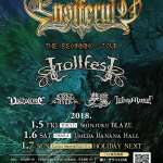 ENSIFERUM セットリスト 「Pagan Metal Horde vol.2」
