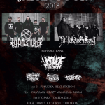 THY ART IS MURDER / FIT FOR AN AUTOPSY 来日 「JAPAN TOUR 2018」