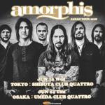 AMORPHISの来日公演が決定 「JAPAN TOUR 2018」