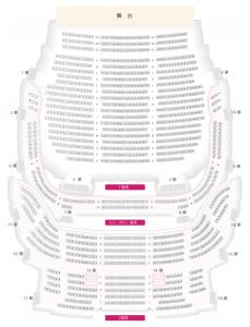 日生劇場座席表