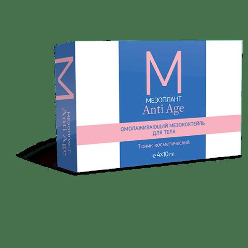 Омолаживающий мезококтейль Мезоплант Anti Age, для тела