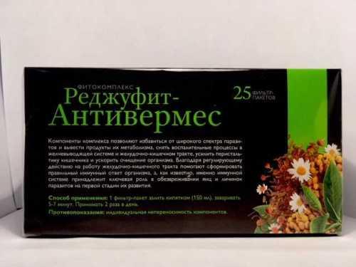 Чай против паразитов Антивермес состав и способ применения фото