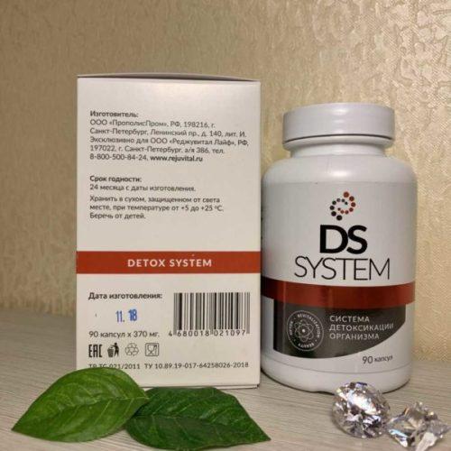 Купить DS Sysytem Rejuvital для детоксикации