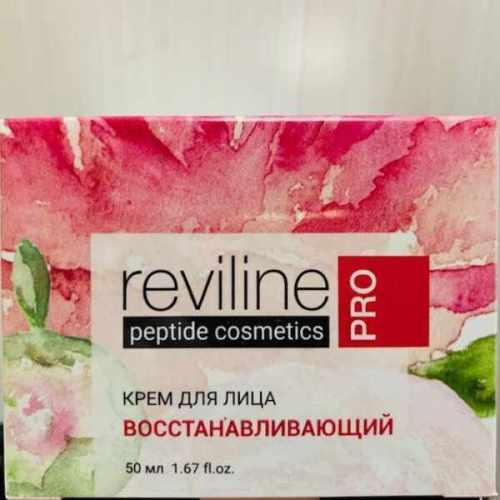 Купить косметику с пептидами и эксрагенами