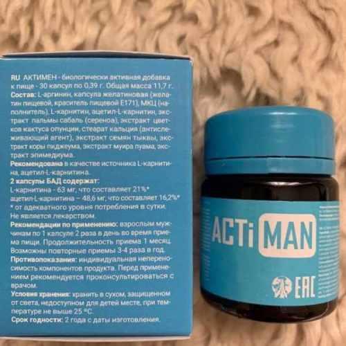 Купить Актимен БАД мужской для эрекции