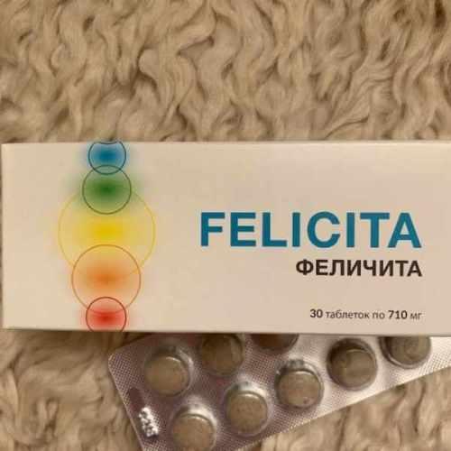 Купить Феличита для снятия стресса