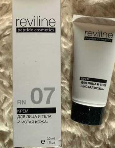 Купить крем Ревилайн для тела
