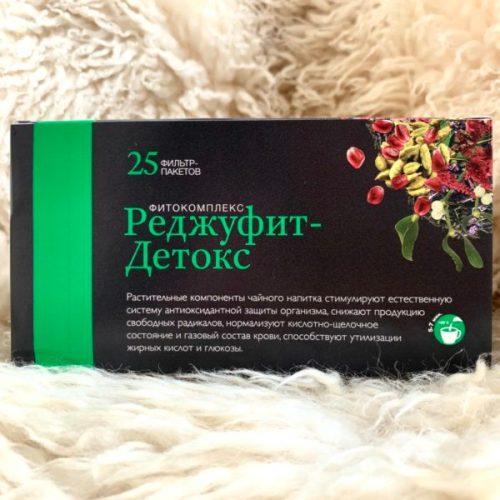 Детоксикация организма чай Детокс
