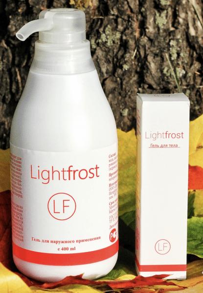 Lightfrost
