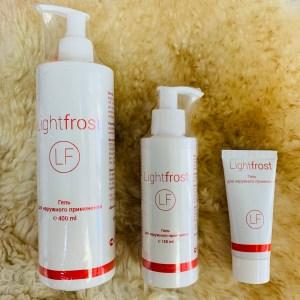 Гели Лайтфрост разработаны для охлаждения кожи перед неприятными процедурами
