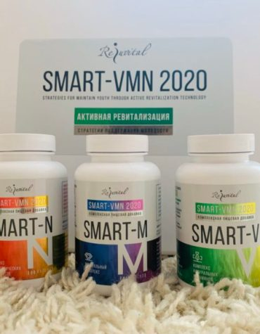 SMART-VMN 2020 на ЗДОРОВ74.РФ