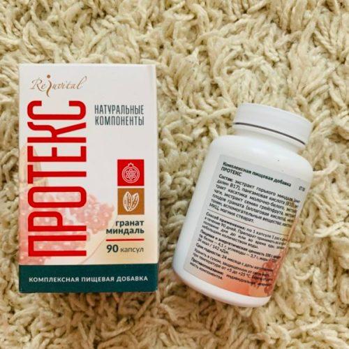 Комплекс от рака Протекс