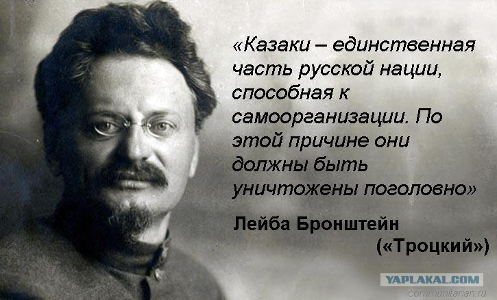 trocki citat kozaci