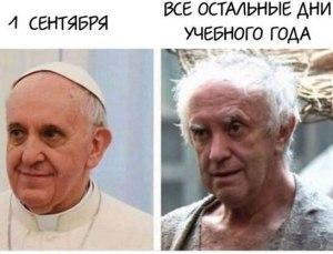Изменился