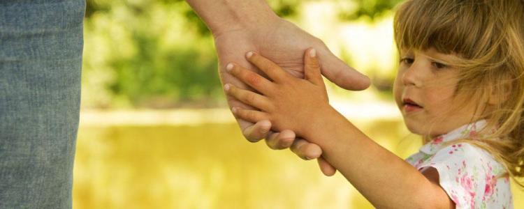 Сопровождение ребенка