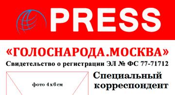 Нарушение прав журналистов 2