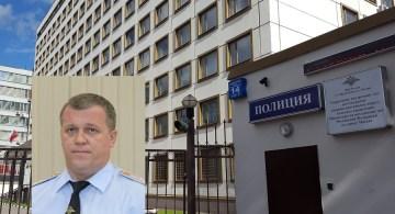 УВД по САО возглавил новый руководитель