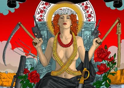 Анархия воли и «их мать»