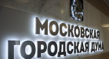 «Технические» нарушения федерального законодательства не повод для «принятия мер» членами ТИК Головинского района во главе с её председателем Данько А.А.