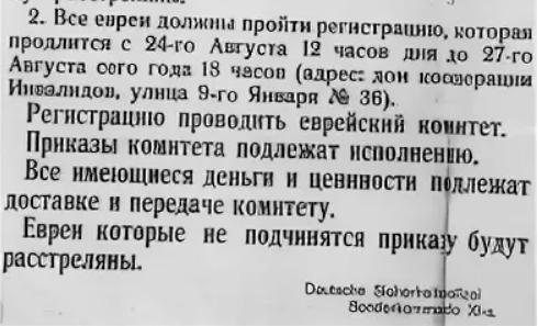 SS-«швондеры» (БАЗОВАЯ ИНСТРУКЦИЯ при отказе в обслуживании.)