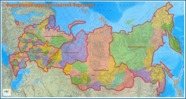 Карта федеральных округов России купить