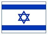 flag-izrail