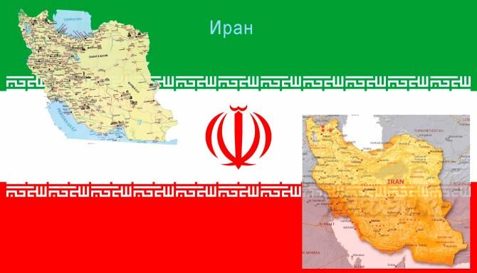 Купить карту Ирана
