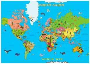 Детские настенные карты