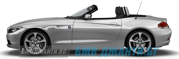 BMW Style 276