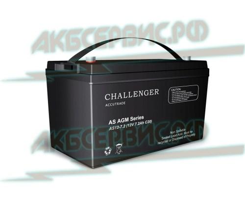 Акбсервис.РФ | Аккумуляторная батарея Challenger AS12-7.2-1ENL