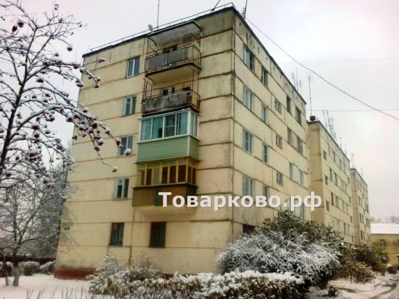 Продаю многокомнатная квартира поселок Товарково улица Центральная
