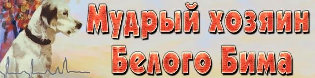 Гавриил Троепольский заголовки книжная выставка