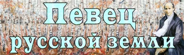 николай рубцов выставка