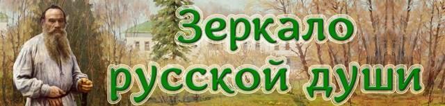 Лев Толстой заголовки книжная выставка