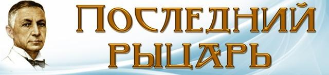 Иван Бунин заголовки книжная выставка