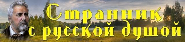 Лесков заголовок книжная выставка