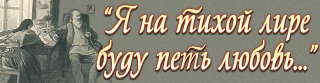 Заголовок книжной выставки ко дню рождения Сергея Аксакова