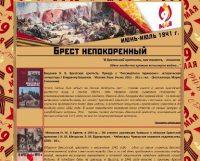 Виртуальная книжная выставка ко Дню Победы
