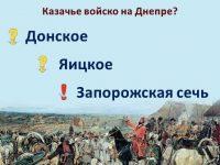 "Викторина по книге Б. Камова ""Огонь"""