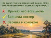"""Викторина по книге Обуховой """"Давным-давно"""""""