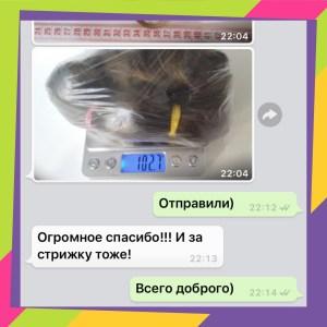 продать волосы отзывы