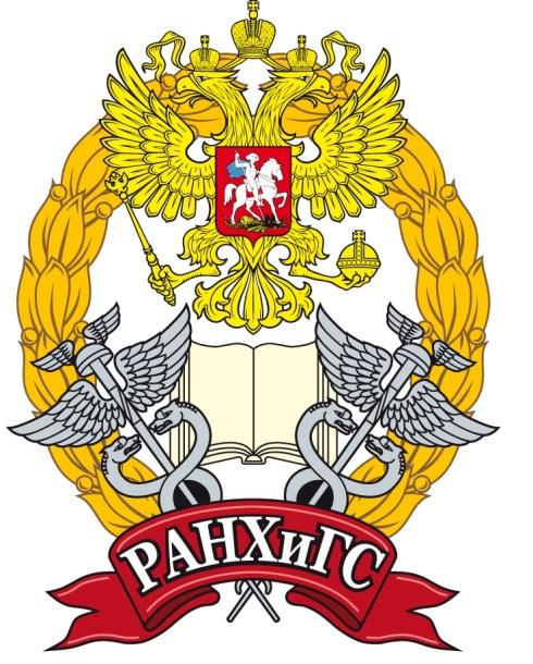 Карельский филиал РАНХиГС