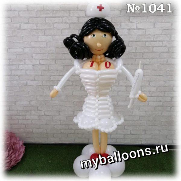 Медсестра из воздушных шаров