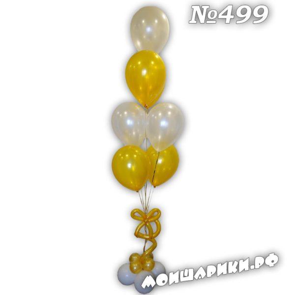 Фонтан из воздушных шаров золотого и белого цвета