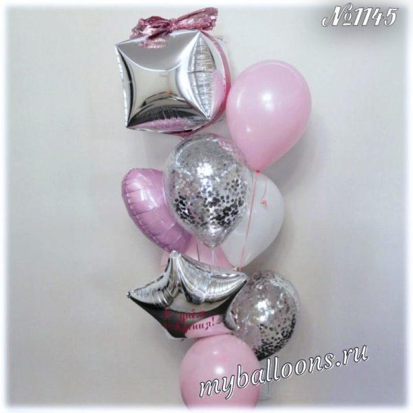 Фонтан из шаров с подарком