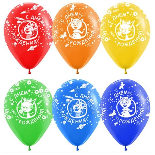Воздушный шар с днем рождения котики