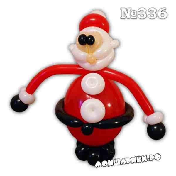 Дед мороз из воздушных шаров маленький