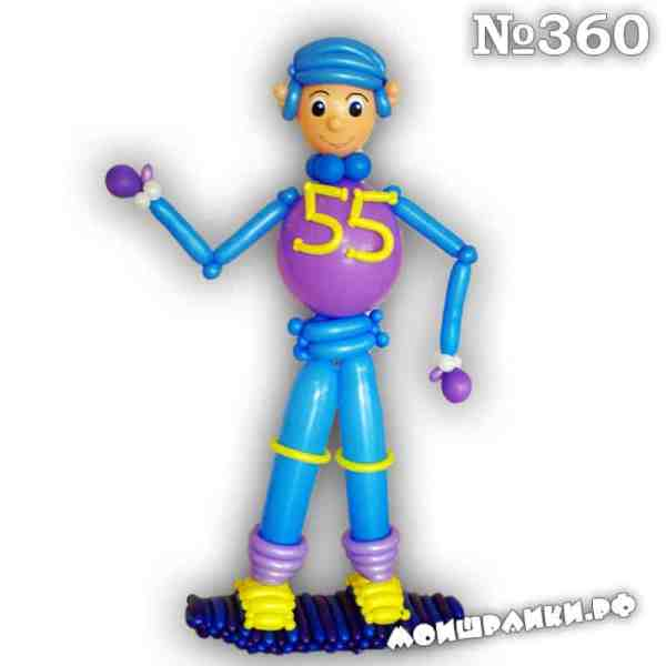 Сноубордист из воздушных шаров